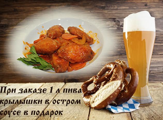 bokal-piva